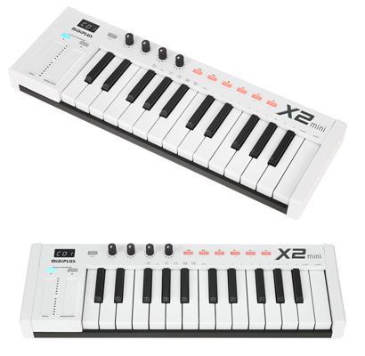 review midiplus-x2-mini